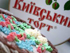 Торт «Киевский» по ГОСТу