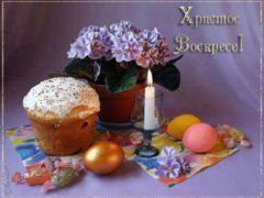 Почему на Пасху дарят яйца