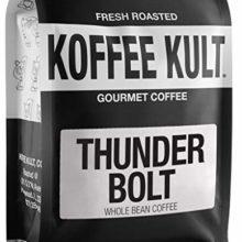 Лучший кофе в зернах 2021 года от мировых брендов